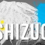 [カラーラン]第3回大会開催決定〜!!今度は静岡で色まみれになろう!