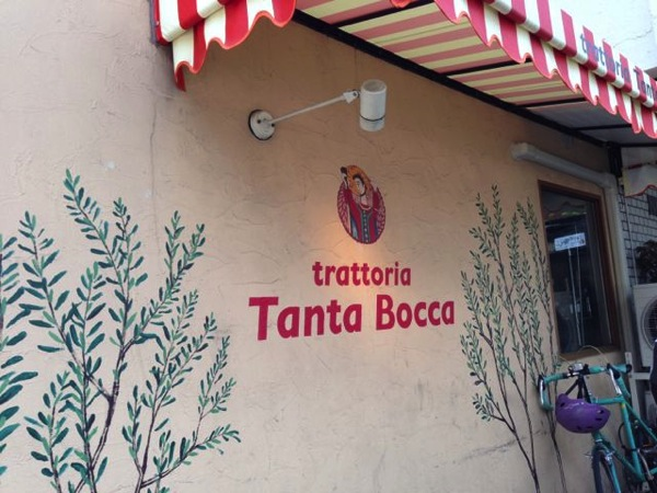 タンタボッカ2
