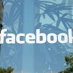 facebookで知らない人から友達リクエストさせない方法