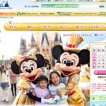 大人がワクワクo(^-^)o東京ディズニーランドで謎解き!「魔法にかけられた夜の王国 奪われたハピネスを取り戻せ!」