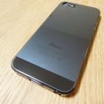 [エアージャケット for iPhone5 ]が予想以上の高級感とヌメヌメ感でいい!