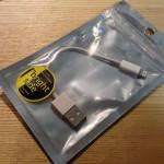 10センチのLightningUSBケーブルをiPhone5で試してみた!